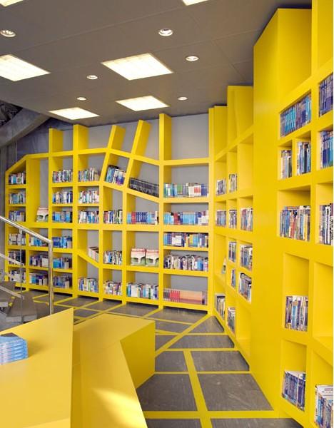 Книжный магазин Мехико El_Pendulo Книжный магазин Tokio.