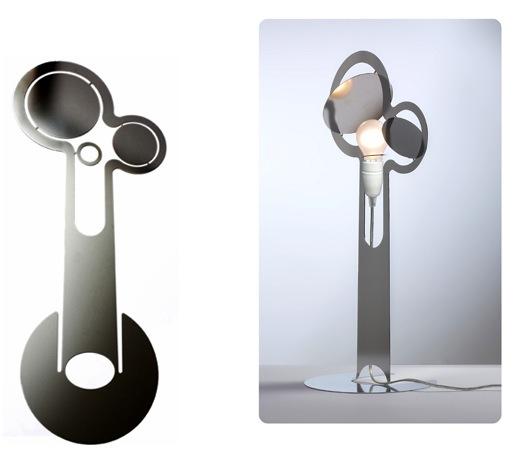 Светильник из единого металлического листа. Просто и оригинально