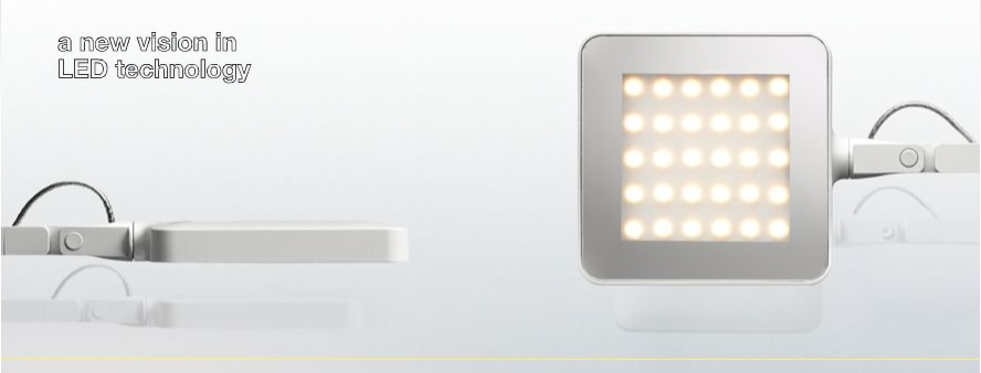 Настольная лампа со светодиодами