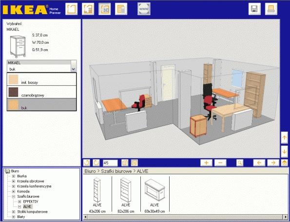 Планировщик помещений и дизайн интерьера