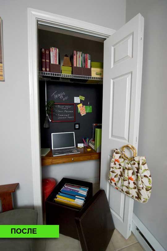 Интересные решения для небольших комнат