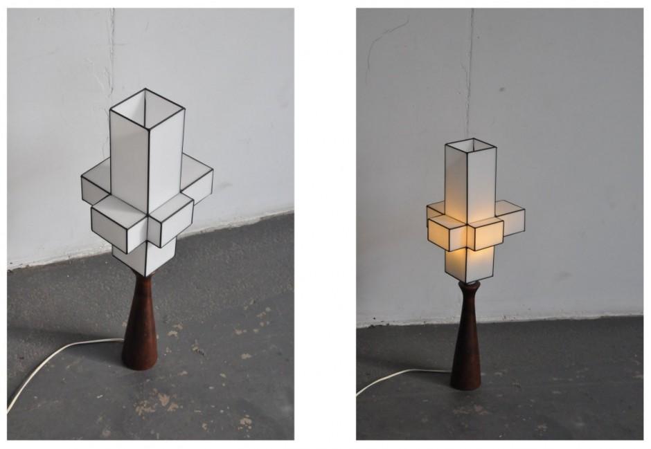 Напольный светильник квадратной формы